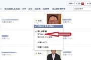 ★制限リストより「知り合い」を使え! Facebookで難を避ける最良の方法
